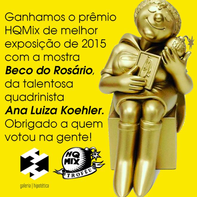 galeria-hipotetica-hqmix2015